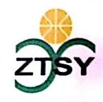 北京中体晟元体育发展有限公司