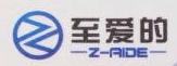 深圳市至爱的科技发展有限公司 最新采购和商业信息