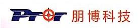 上海朋博信息技术有限公司 最新采购和商业信息