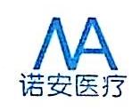 合肥诺安商贸有限公司 最新采购和商业信息