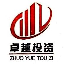 廉江市卓越投资有限公司 最新采购和商业信息