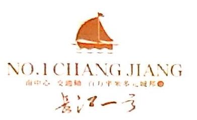 河南省多元投资开发有限公司 最新采购和商业信息