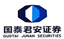 国泰君安证券股份有限公司广西分公司 最新采购和商业信息