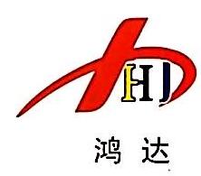 宁夏喜鸿达工贸有限公司 最新采购和商业信息
