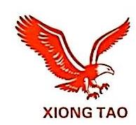湖北雄陶陶瓷有限公司