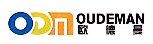 天津市欧德曼机械设备有限公司 最新采购和商业信息