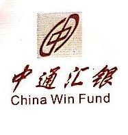 深圳市中通汇银资产管理有限公司 最新采购和商业信息