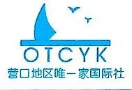 营口海外旅行社 最新采购和商业信息