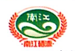 贵州开阳南江现代农业发展有限公司