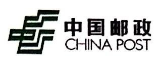 中国邮政集团公司潍坊市分公司