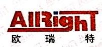 北京欧瑞特化工有限责任公司 最新采购和商业信息