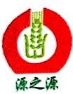 广西南宁源之源农资有限公司 最新采购和商业信息