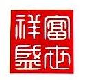 北京富世祥盛科技有限公司