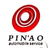 宁波品奥汽车服务有限公司 最新采购和商业信息