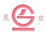 岫岩满族自治县本达铁矿有限公司