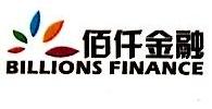 深圳市佰仟金融服务有限公司赣州分公司 最新采购和商业信息