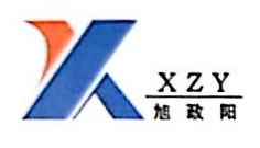 苏州旭政阳精密机械有限公司