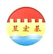 深圳市昱宏基机电设备安装有限公司 最新采购和商业信息