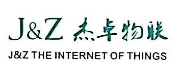惠州杰卓物联股份有限公司 最新采购和商业信息