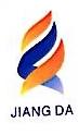 嘉兴市江达有色金属有限公司 最新采购和商业信息