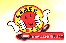 河南嘉士缘商贸有限公司 最新采购和商业信息
