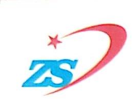 深圳市中燊物流有限公司 最新采购和商业信息