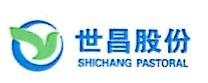 江苏世昌农牧股份有限公司 最新采购和商业信息