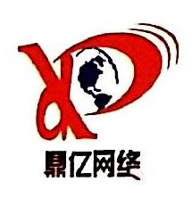 内蒙古鼎亿网络服务有限公司 最新采购和商业信息