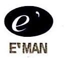 伊曼国际贸易(上海)有限公司 最新采购和商业信息