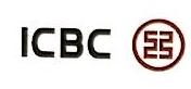 中国工商银行股份有限公司瑞安飞云支行 最新采购和商业信息