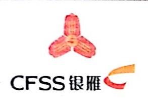 济南银雁金融配套服务有限公司东营分公司 最新采购和商业信息