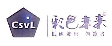 陆河兆丰涂料有限公司 最新采购和商业信息