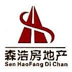 广州森浩房地产投资有限公司 最新采购和商业信息