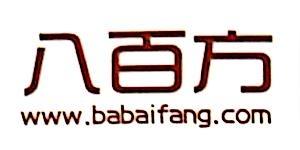 广州八百方信息技术有限公司 最新采购和商业信息