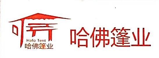 深圳市哈佛篷业发展有限公司 最新采购和商业信息