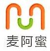 深圳市麦阿蜜文化艺术发展有限公司