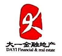 中山市大一房地产实业投资有限公司 最新采购和商业信息