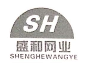 安平县盛和金属丝网制造有限公司 最新采购和商业信息