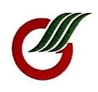 广东省稀土产业集团有限公司 最新采购和商业信息