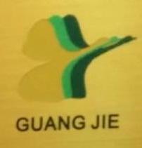 广东美保环境技术有限公司 最新采购和商业信息