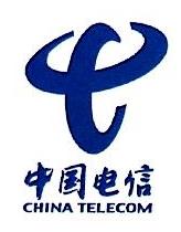 中国电信股份有限公司青铜峡分公司 最新采购和商业信息