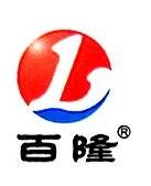 赣州百隆置业有限公司 最新采购和商业信息