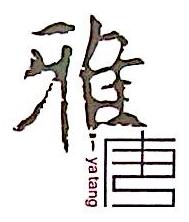 北京雅唐餐饮有限公司 最新采购和商业信息
