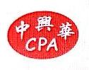 中兴华会计师事务所(特殊普通合伙) 最新采购和商业信息