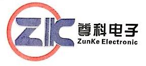 厦门尊科电子有限公司 最新采购和商业信息