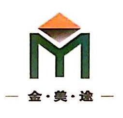 潍坊金美途汽车用品有限公司