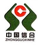 南宁市区农村信用合作联社白沙分社
