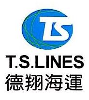 上海德圣船务有限公司宁波分公司 最新采购和商业信息