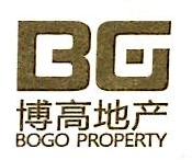 深圳市博高房地产经纪有限公司 最新采购和商业信息