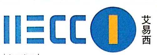 上海东敏实业有限公司 最新采购和商业信息